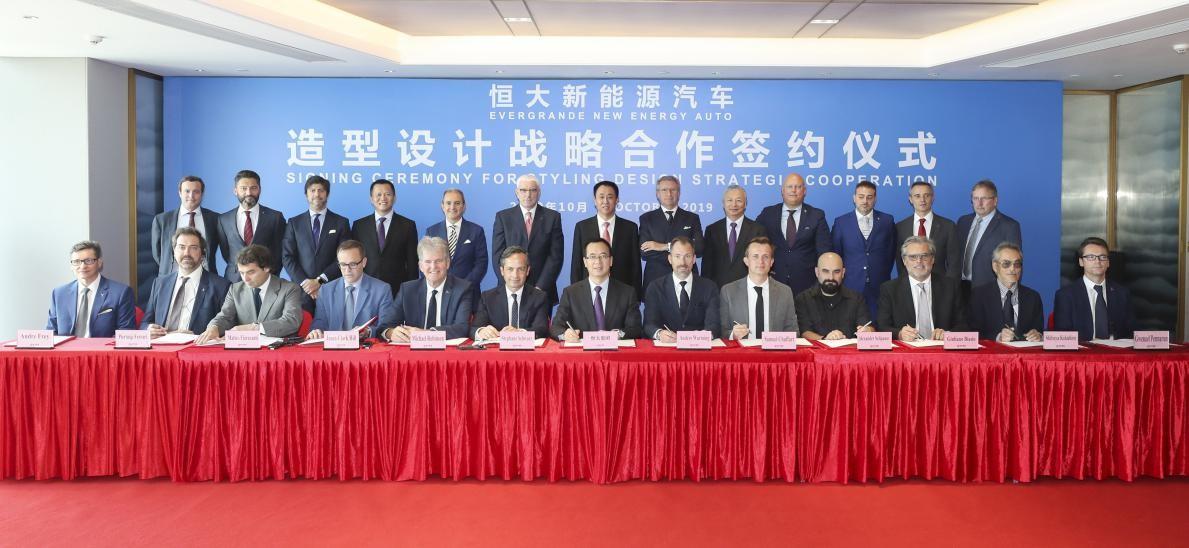 恒大组顶级造型天团背后的大格局:立足中国  放眼全球