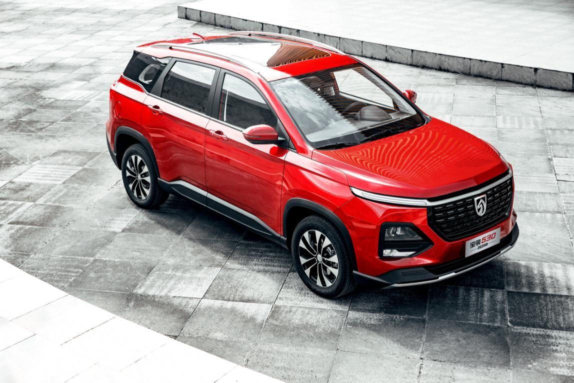 中国原版全球车升级上市  2020款宝骏530售价7.78-9.98万元