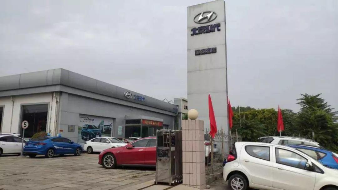 北京现代经销商:主销产品价格优势大 对新产品信心十足
