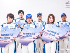 助力国内赛车运动发展  2019超吉联赛总决赛成功落幕