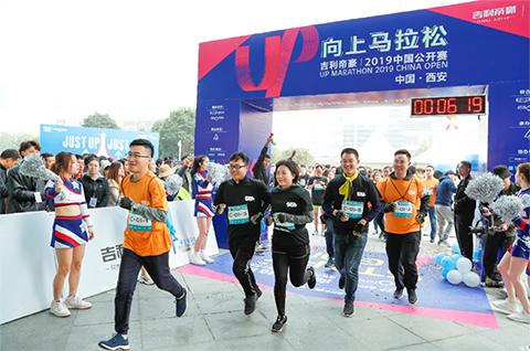 """吉利帝豪领跑,""""向上马拉松""""是一场中国品牌的成长之路"""
