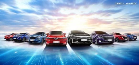 全线告捷 BEIJING汽车发布9月销量成绩