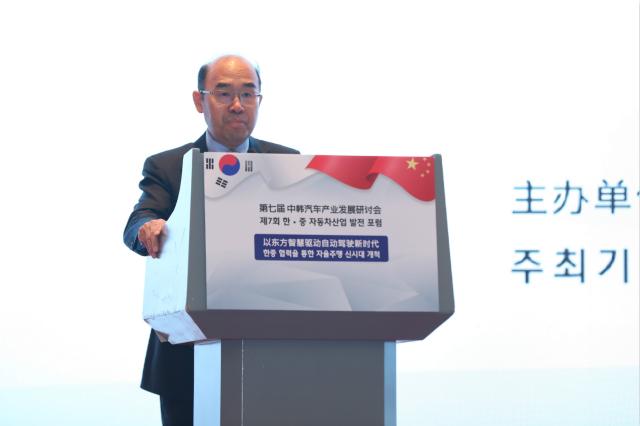 国家信息中心徐长明:自动驾驶在我国具备快速发展的土壤