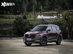 风光ix7有望广州车展上市 预售13万元起