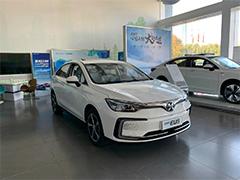 新车上市清库存 北汽新能源EU5 R550现金优惠1.9万元