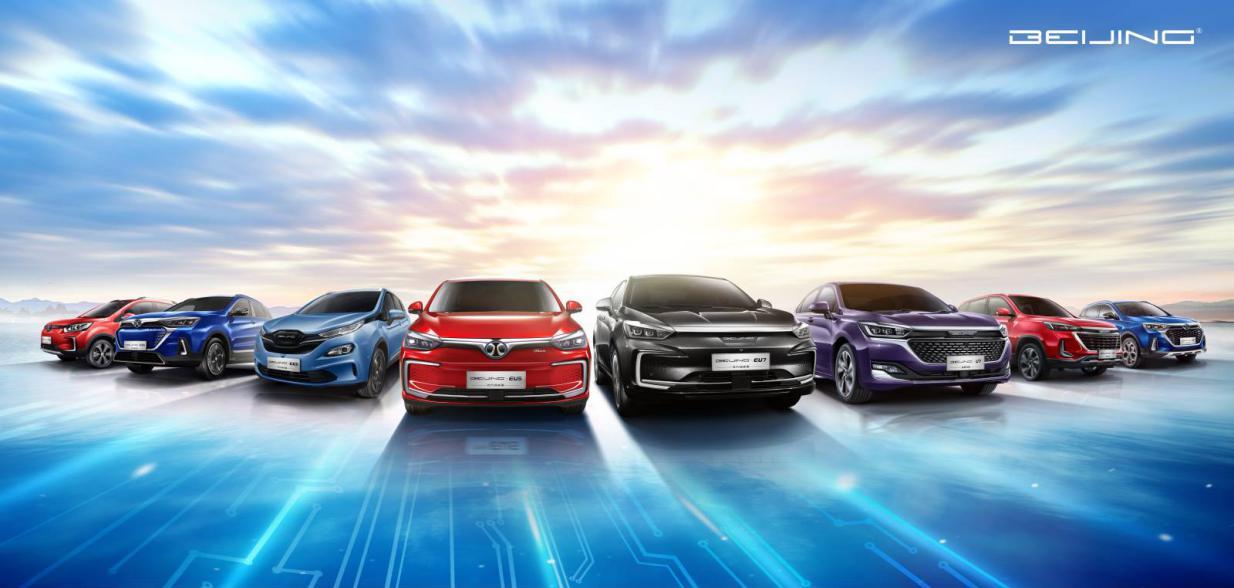 10月销量突破1.4万 BEIJING品牌将登陆广州车展