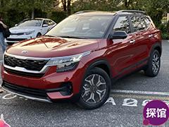 十万级SUV的新选择 起亚全新一代傲跑怎么样?
