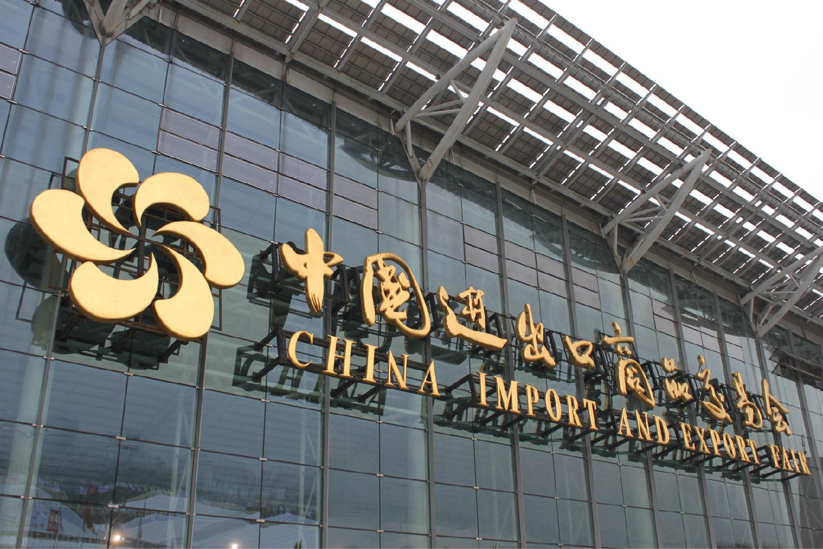 2019广州车展:科技浪潮下,寻找未来新生活