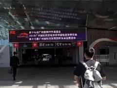 90°Vlog探馆 | 距离广州车展已不足12个小时...