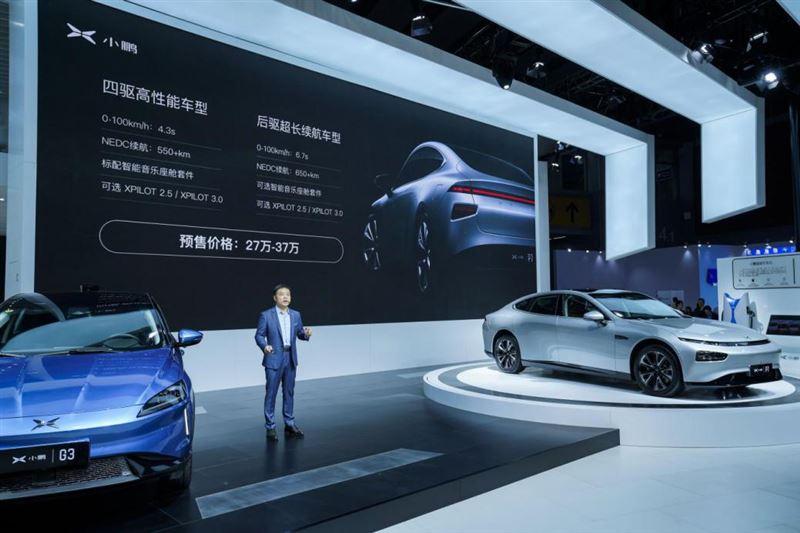 小鹏P7智能音乐座舱广州车展揭晓 预售价格27万-37万元