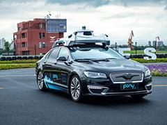 上线小程序 小马智行广州推自动驾驶车