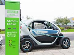 德国计划未来三年内新建5万个充电桩