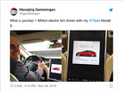 已更换4块电池组  首辆特斯拉行驶超百万公里