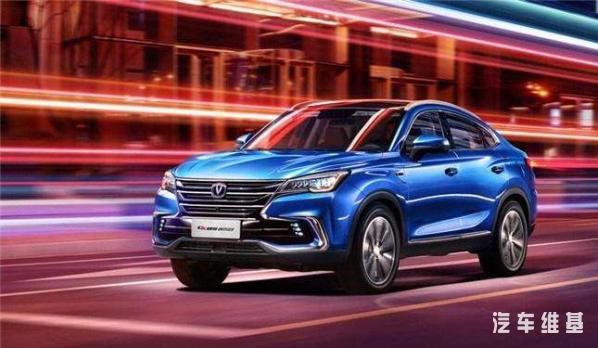 汽车维基 | 自主品牌持续发力,长安CS85 COUPE引领个性化汽车消费新潮流