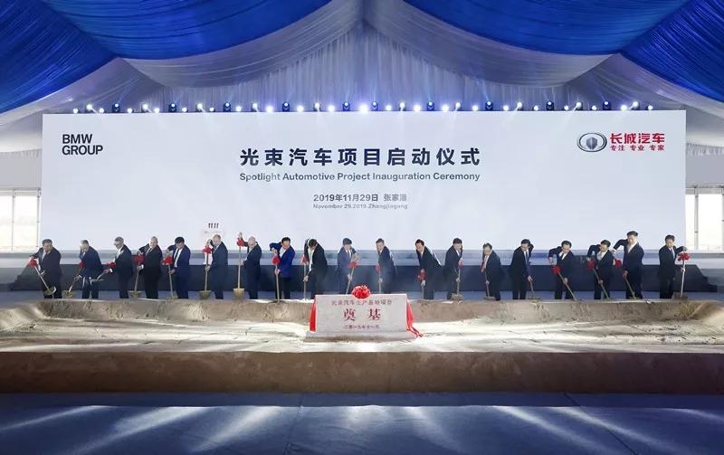 光束汽车:立足中国研发,照亮MINI电动化之路