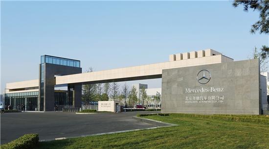 北京奔驰新能源顺义工厂即将投产