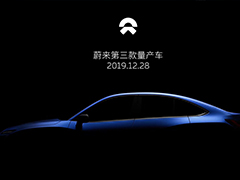 定位中型轿跑SUV  蔚来第三款量产车预告图发布