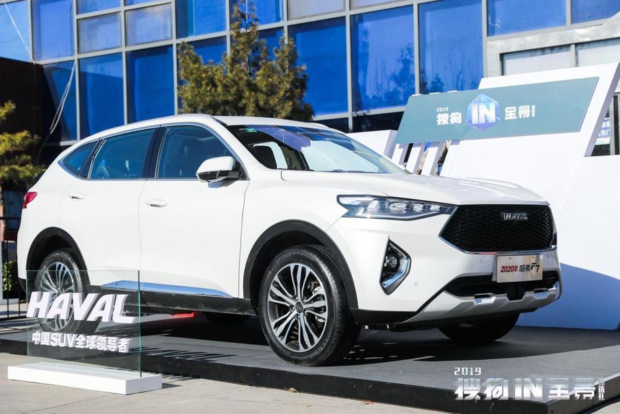 汽车维基   以AI科技为汽车营销赋能,哈弗F7荣膺年度AI创新营销大奖
