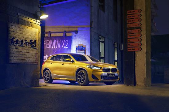中国消费网 | 颜值有型 创新BMW X2在山城的火辣与温柔间穿行