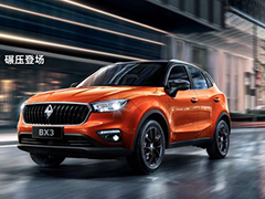 中车网 | 宝沃BX3燃擎上市售价9.68万起 高性能A0级SUV新选择