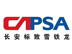 长安汽车:宝能受让长安PSA 50%股权