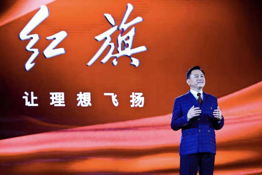 汽车维基 | 逐梦未来·致敬新时代丨新红旗品牌新年将开启新的征程