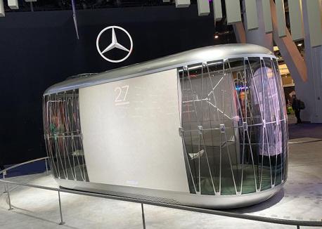 可实现自动驾驶功能 现代e-link概念车在2020CES展上正式亮相