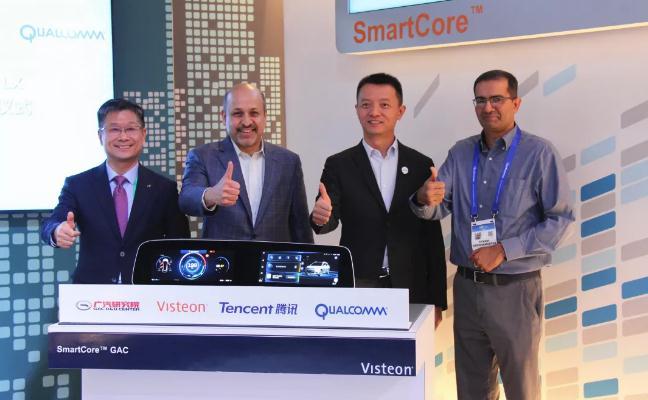 广汽、伟世通、腾讯在2020年CES推出全球领先量产座舱域控制器