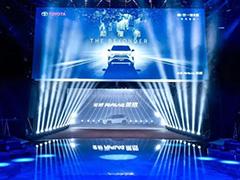 汽车预言家   全新RAV4荣放实现颠覆升级后,中国SUV标杆指标提高多少?