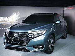 外观细节进行小调整 东风本田新款UR-V正式亮相
