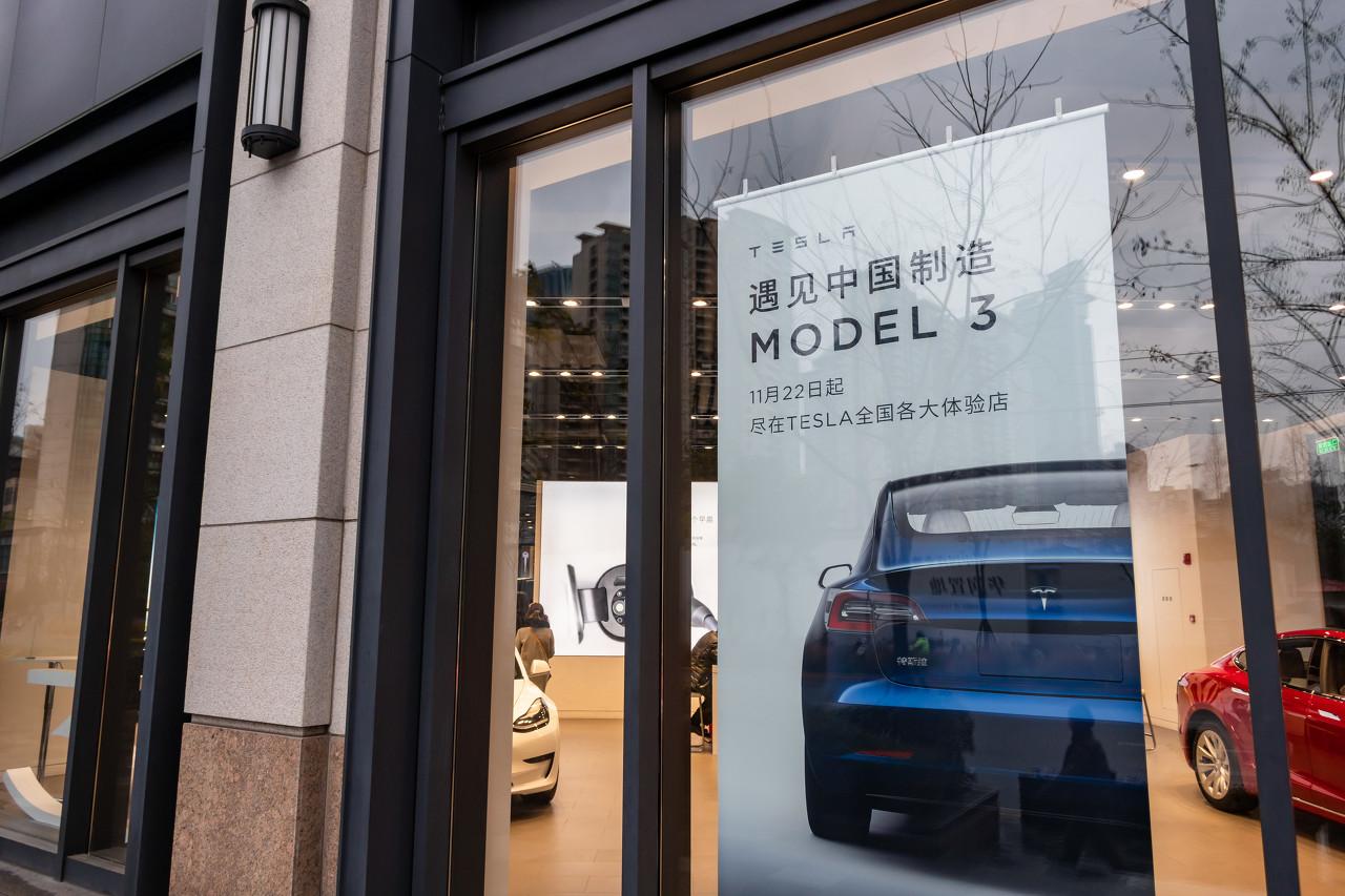 蓝鲸汽车 | 直面特斯拉国产降价,中国车企正面刚同时寻找海外突破口
