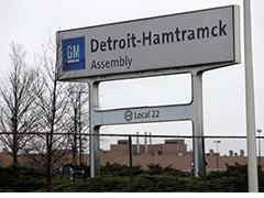 向底特律工厂注资22亿美元,通用加码纯电皮卡和SUV