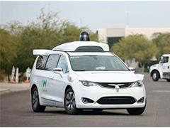 持续拓展 Waymo无人车新增两处路测地区