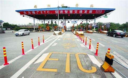 交通部:ETC车辆1月通行费统一结算扣费