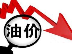 """北青汽车 国内油价大概率两连降,多地将进入""""6元时代"""""""