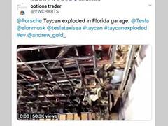 事故原因还在调查  美国一保时捷Taycan发生起火事故