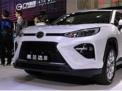广汽丰田威兰达将于2月28日线上公布价格