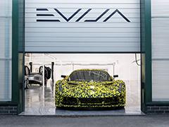 路特斯EVIJA全新工厂正式揭幕  量产版将于夏季开始交付