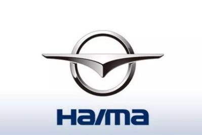 汽车预言家 | 海马停产启示录:投入产出失衡,单车开发成本是利润2倍
