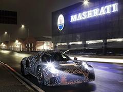 5月底全球首发 玛莎拉蒂全新跑车定名为MC20