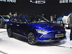 又一款合资纯电轿车!北京现代菲斯塔纯电动补贴后售17.38万元起