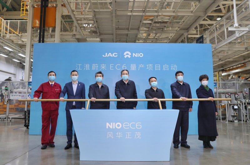 蓝鲸汽车|蔚来中国总部落户合肥,第三款车EC6量产项目启动