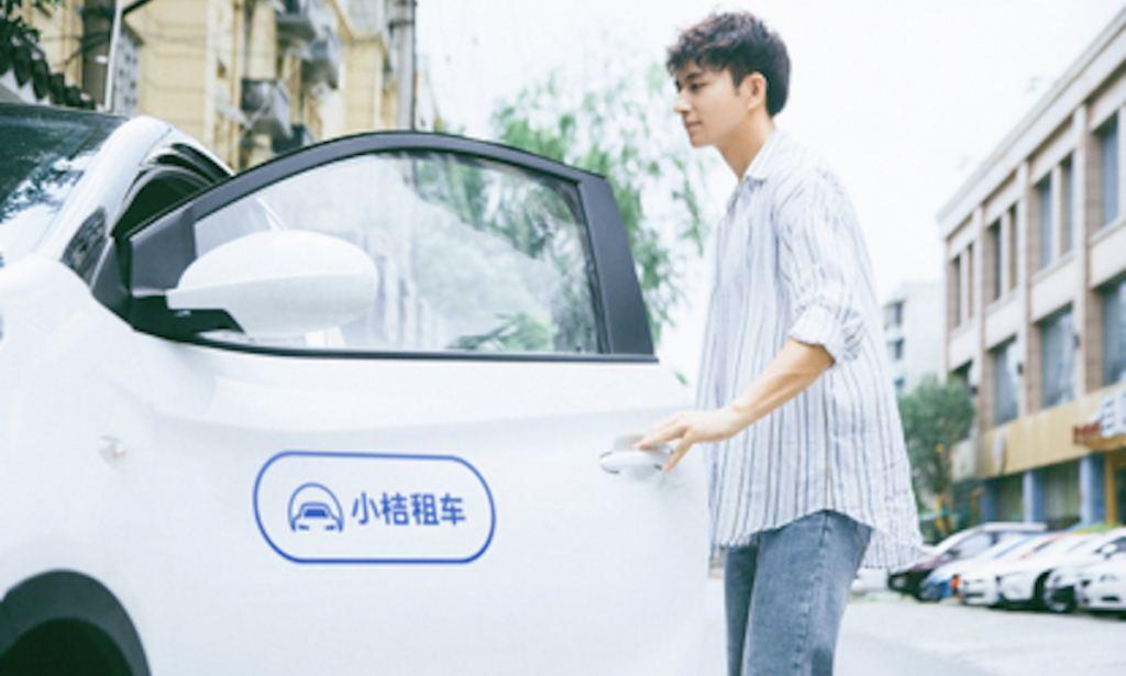 """计划投入1万辆车 小桔租车推""""0元用7天""""服务"""
