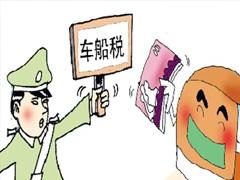 北青汽车 工信部公示第14批享车船税减免优惠的新能源车目录