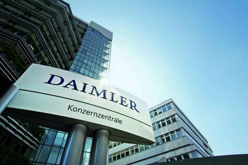 戴姆勒宣布投资者关系部及大中华区财务控制部人事变动