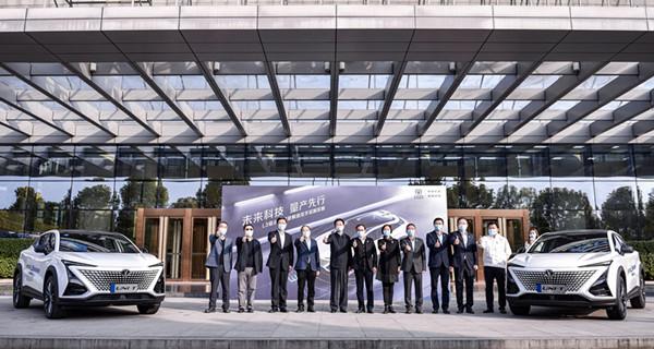拒绝PPT发布!长安汽车总裁直播体验中国首个L3级自动驾驶量产测试