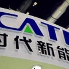 北京商报 | 出资2450万元 宁德时代成立合资新能源公司