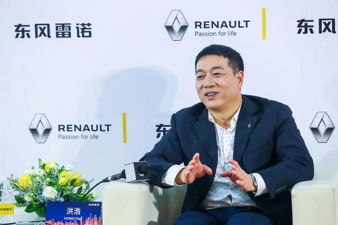 东风雷诺副总裁洪浩确认离职