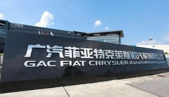 """功夫AUTO 广汽菲克的十周年庆典:以""""特别""""和忙碌,揭开新十年进击的底色"""