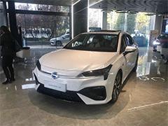 售18.28万元 广汽新能源推Aion S新增车型